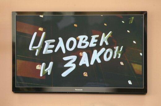 Виталий Портников: Метили в Литву - попали в Россию