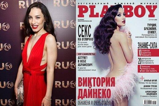 Фото: ИТАР-ТАСС, playboyrussia.com
