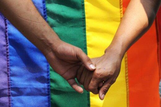 Геи, гомосексуалисты