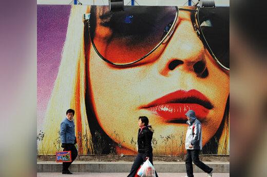 Lauko reklama Kinijoje