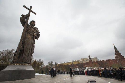 Установку памятника князю Владимиру в Москве поддержали 55% россиян