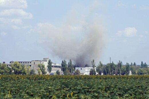 Украина: в Донецке идут активные боевые действия