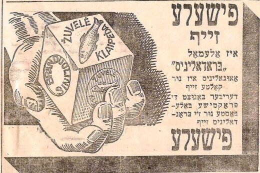 "Advertisement for Físhele brand soap alongside an image of the product with its Lithuanian product name Žuvelė, of the same meaning, ""little fish"". From the 19 Feb. 1937 edition of the Kaunas Yiddish daily Ídishe shtíme (Žydų balsas— ""Jewish Voice""), Cour"