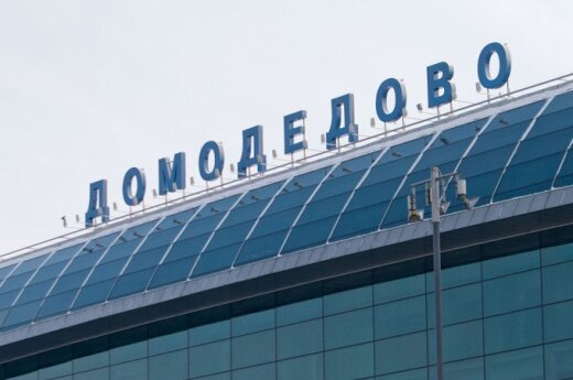 Пожарная машина сбила восемь человек у аэропорта Домодедово в Москве