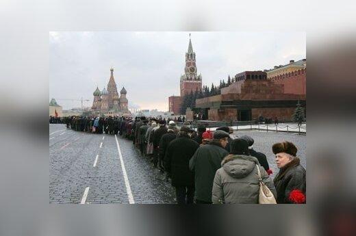 Мавзолей Ленина вновь откроют для посетителей