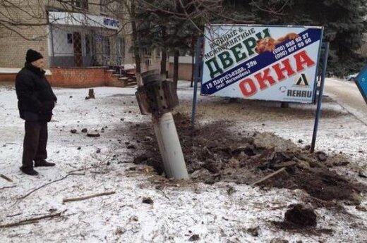Фото @kramatorsk_ukr