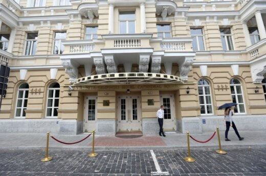 International MBA event to be held in Vilnius