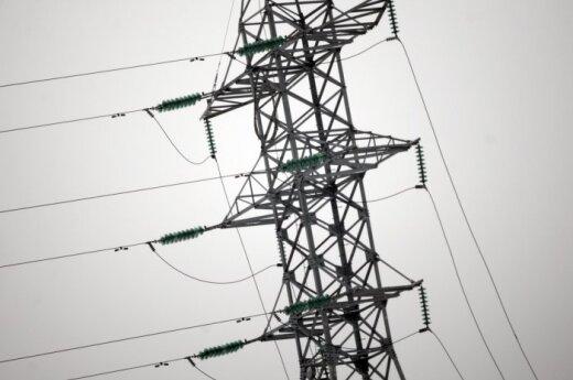 Бизнес дороже платит за электроэнергию