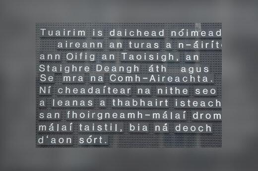 Airių kalba