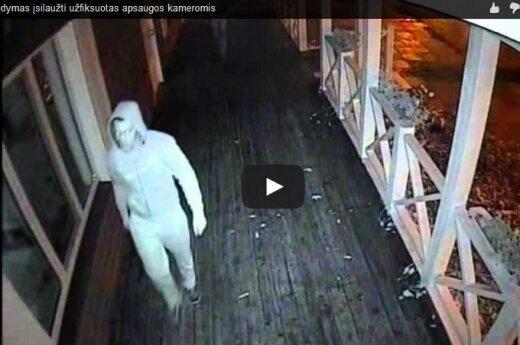 В Каунасе преступники буйствовали перед камерами наблюдения