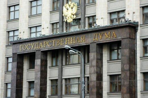 В России будут оплачивать поездки к месту погребения родственника