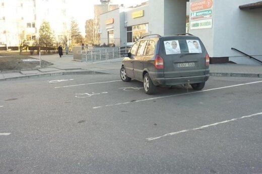 """Особенности парковки авто с рекламой """"трудовиков"""""""