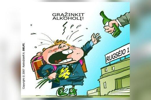 В праздник 1 сентября не будет действовать запрет на торговлю алкоголем