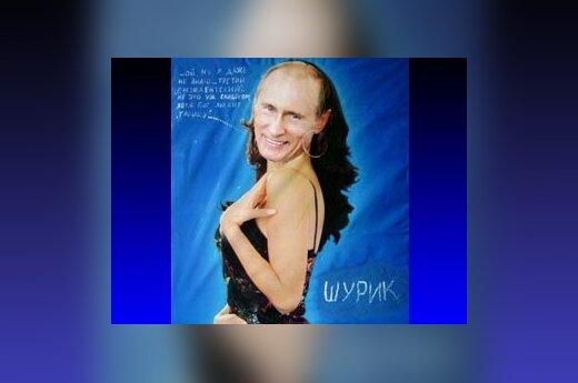 За Путина в женском платье арестовали художника