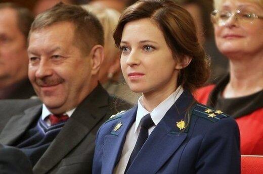 """""""Няша-прокурор"""" Наталья Поклонская поменяла цвет волос и прическу"""