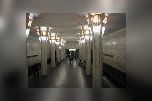 "Cтанция метро ""Октябрьская"" минского метрополитена. Фото с сайта minsk-metro.net"