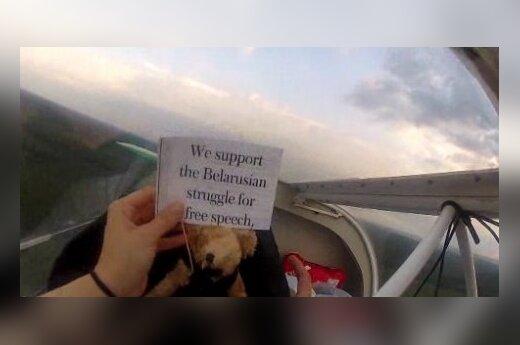 """В деле о """"плюшевом десанте"""" крайним стал правпорщик"""