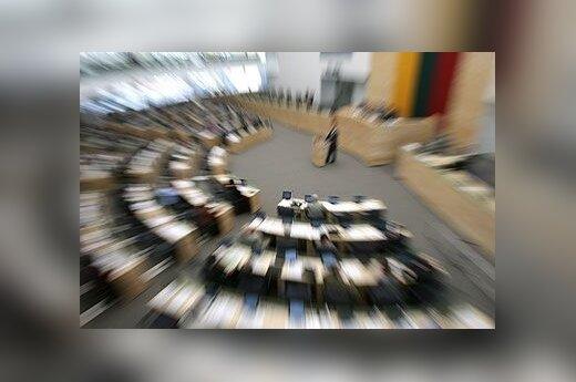 Комитет Сейма - за связи ЕС с восточными соседями