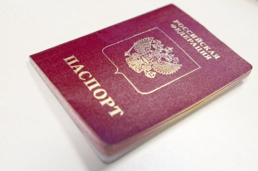 Киев и Москва начали обсуждение пересечения границы по загранпаспортам