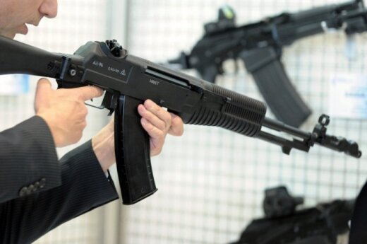 """Концерн """"Калашников"""" зарегистрировал бренд Kalashnikov в России"""