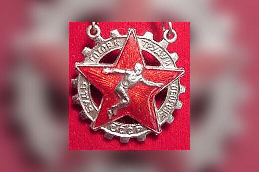 """Ženkliukas """"Gotov k trudu i oborone SSSR"""""""