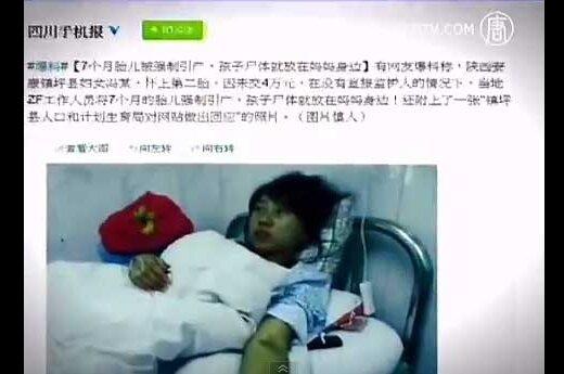 Kinijoje 7 mėn. nėščiai moteriai atliktas priverstinis abortas