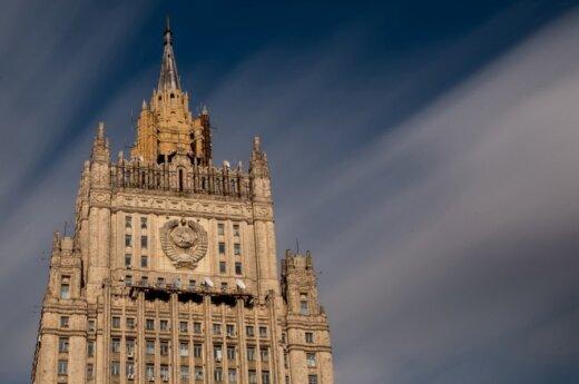 МИД РФ: Россия продолжит оказывать помощь Сирии в борьбе с терроризмом