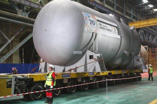 Astravyets nuclear reactor
