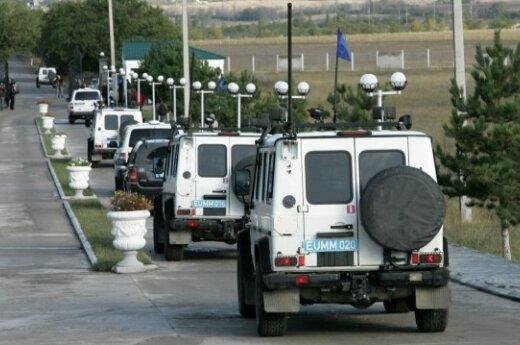 Миссия ООН в Грузии прекратила работу