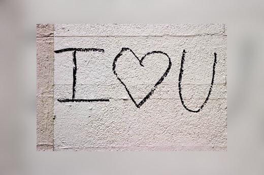 Meilė, užrašas ant sienos, grafiti
