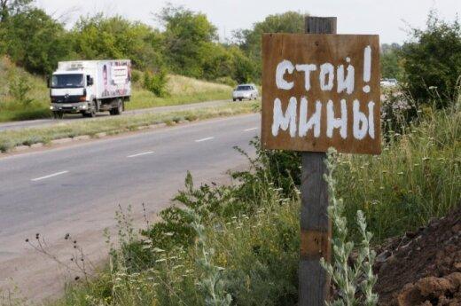 Россия попросит Красный Крест и ООН организовать миссию на Украине