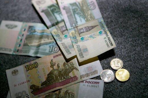 ЕБРР существенно ухудшил прогноз падения экономики России