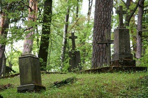 ЛК: меняется движение транспорта на городские кладбища