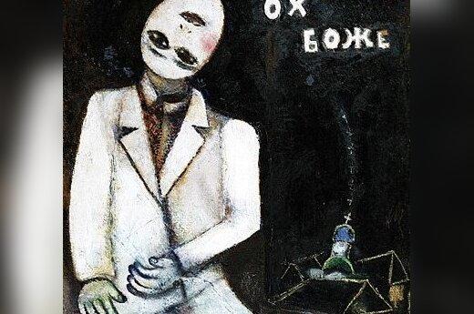 Русский мат в Литве - наследие тюремного жаргона