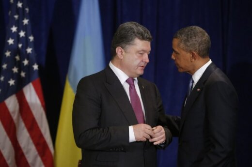 US considers supplying arms to Ukraine