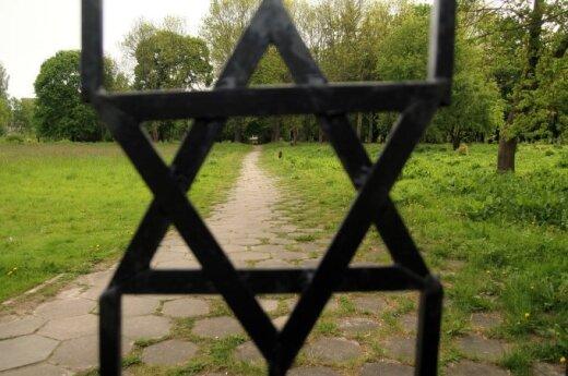На востоке Франции неизвестные осквернили сотни еврейских могил