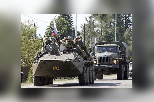 """США задумывались о """"хиругическом ударе"""" в Грузии"""