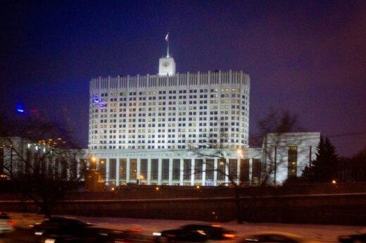 В правительстве России предлагают сэкономить на материнском капитале