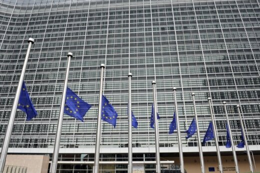 Еврокомиссия констатирует замедление экономического роста в России