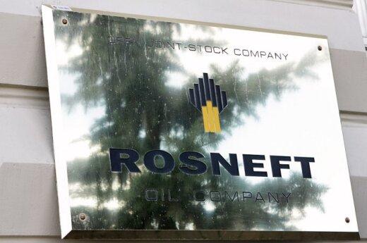 """Правительство РФ сняло ограничения при продаже акций """"Роснефти"""""""