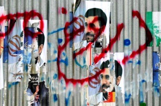 В Тегеране во время митинга убиты семь человек