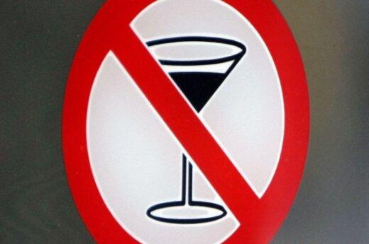 Ночная торговля спиртным не прошла через Сейм