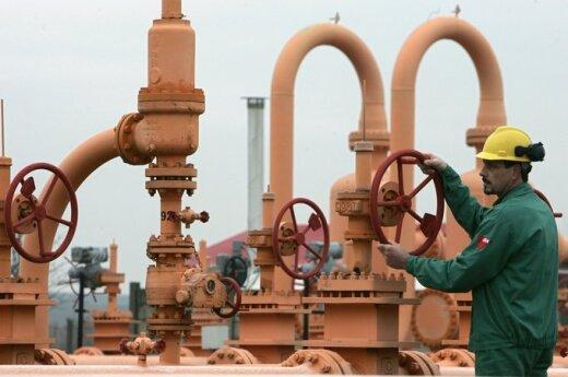 Украина прекратила закачку российского газа