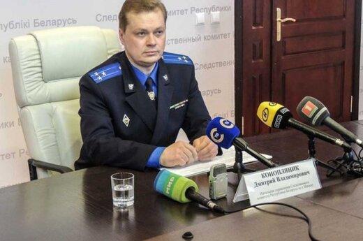Dmitrijus Konoplianikas, tut.by nuotr.
