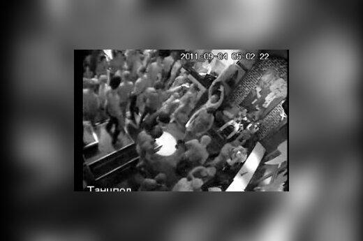 В Петербурге неизвестные избили посетителей гей-клуба