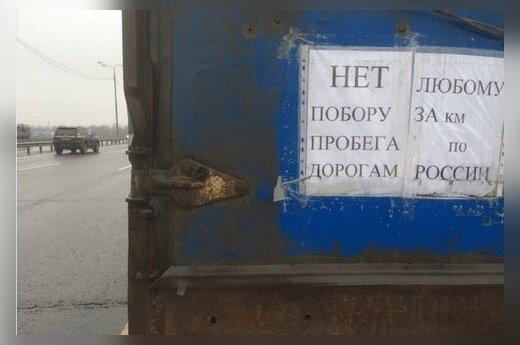 ВПодмосковье дальнобойщики вышли наакции протеста против платы зафедеральные дороги