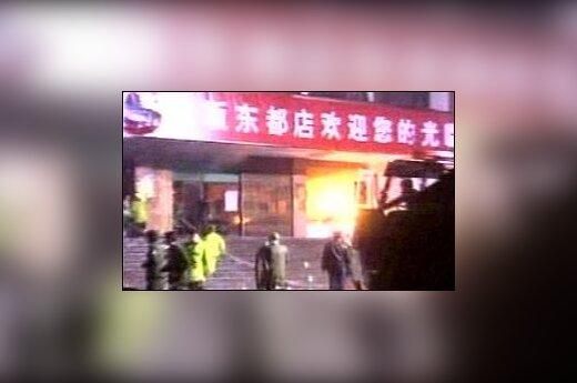 Kinijos katastrofa