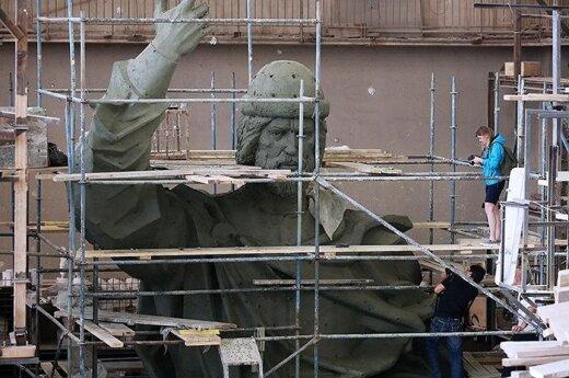 Мосгордума приняла решение поставить памятник Владимиру у Кремля