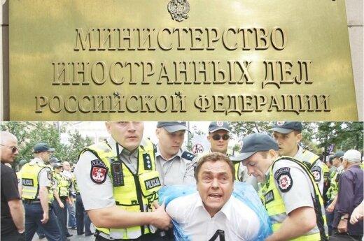МИД России беспокоится за Гражулиса