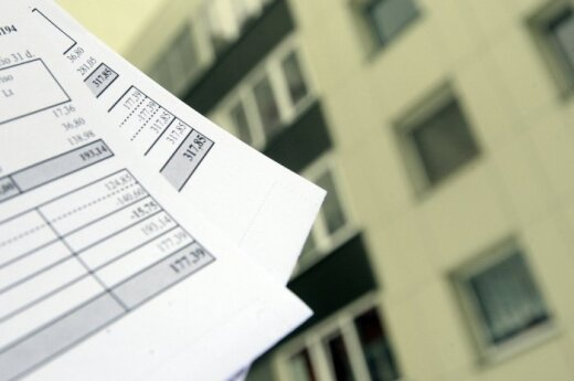 Мэрия представила список домов, в которых подозрительно увеличился расход тепла